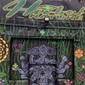 Herbal Nature - Dispensary